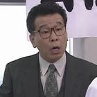 自治会長糸井緋芽子 社宅の事件簿11.mpg_001721786