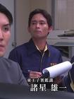 おかしな刑事スペシャル[解][字]1.mpg_000361994