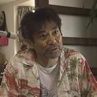 警視庁三係吉敷竹史シリーズ1.mpg_001851416