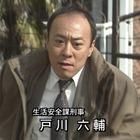 ザ・ミステリー『神楽坂署 生活安全課』[字]1.mpg_000403736
