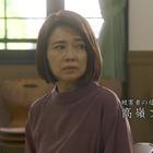 誘拐法廷~セブンデイズ~[解][字]1.mpg_001941673