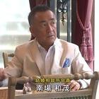 銭の捜査官 西カネ子②.mpg_002679243