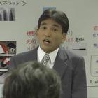 警視庁三係吉敷竹史シリーズ3・北の夕___1.mpg_000720052
