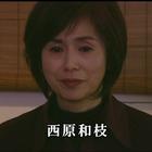 所轄刑事~必死の捜査報告~』1.mpg_000829895