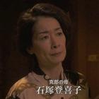 十津川警部シリーズ7「___1.mpg_006974901