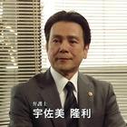 十津川刑事の肖像4___1.mpg_000557890