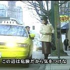 サスペンス名作選 秘密▽三田佳子、.mpg_004702998