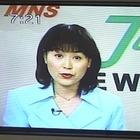 夏樹静子の駅に佇つ人』[字]1.mpg_000329696