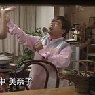カードGメン・小早川茜7「愚か者の___1.mp4_000204737