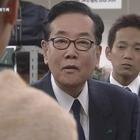 東京駅お忘れ物預り所1.mpg_000270870