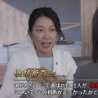 ドラマスペシャル 指定弁護士[解][字]1.mpg_000672538