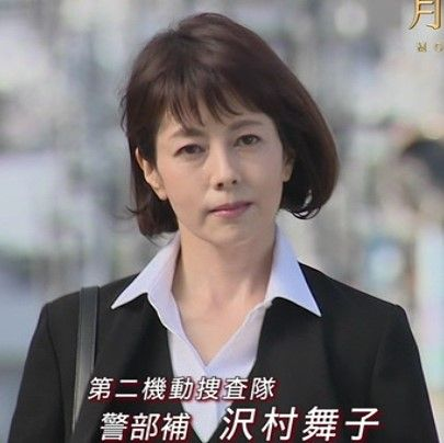 警視庁機動捜査隊216-第9作(2018年)「硝子(ガラス)の絆 ...