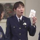 鉄道警察官・清村公三郎3.mpg_001634933