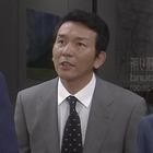 東京駅お忘れ物預り所1.mpg_000123857