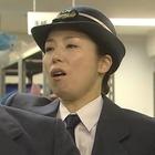 東京駅お忘れ物預り所4.mpg_000171838
