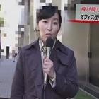 日曜ワイド「管理官 明石美和子」.mp4_000038138