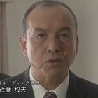 日曜ワイド「管理官 明石美和子」.mp4_001069201