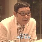 『嘘の証明2 犯罪心理分析官 梶原圭子』.mpg_000171504 - コピー