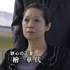 不倫調査員・片山由美7.mp4_000912011