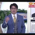ドラマスペシャル 指定弁護士[解][字]1.mpg_000097397