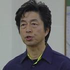 警視庁鑑識課 南原幹司の鑑定21.mpg_002525856