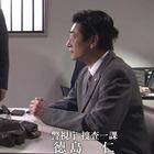西村京太郎サスペンス 鉄道捜査官[解][字]1.mpg_4782110667