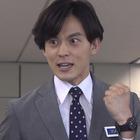 月曜名作劇場「銭の捜査官 西カネ子②」[解][字]1.mpg_000875908