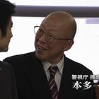 新・十津川警部シリーズ3.mpg_000217150