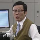 財務捜査官雨宮瑠璃子61.mpg_000229696
