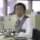 「警視庁捜査一課強行犯七係」1.mpg_000425658