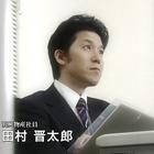 十津川刑事の肖像4___1.mpg_000638971