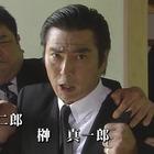 刑事吉永誠一 涙の事件簿6.mpg_000380079