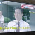 ドラマスペシャル 指定弁護士[解][字]1.mpg_003399529