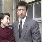 税務調査官・窓際太郎の事件簿21.mpg_004700762