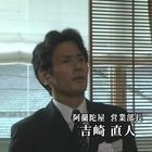 弁護士 朝吹里矢子-真矢みき.mpg_000051785