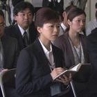 十津川警部シリーズ48___1.mpg_002157455