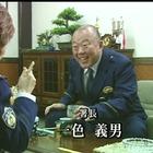 所轄刑事~必死の捜査報告~』1.mpg_002381946