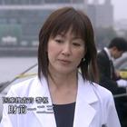 医療捜査官 財前一二三5』1.mpg_000161895 - コピー