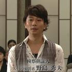 『松本清張スペシャル 疑惑』1.mpg_004242438