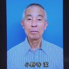 月曜名作劇場「銭の捜査官 西カネ子②」[解][字]1.mpg_001783081