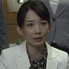 警視庁鑑識課 南原幹司の鑑定11zzz_cat.mkv_005197596