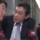 鉄道警察官・清村公三郎3.mpg_000958857