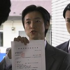 血痕4 警科研 湯川愛子の鑑定ファ___1.mpg_005624418