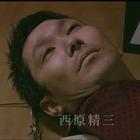 所轄刑事~必死の捜査報告~』1.mpg_000811610