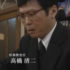 財務捜査官雨宮瑠璃子21.mpg_000271571