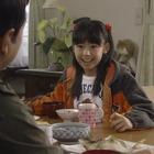 「警視庁捜査一課強行犯七係」1.mpg_000201734