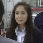 刑事調査官 玉坂みやこ1』1.mpg_000802968