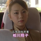 早乙女千春の添乗報告書15.mpg_000239839