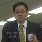 「警視庁捜査一課強行犯七係」1.mpg_000452485