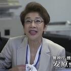 新・十津川警部シリーズ3.mpg_000359826